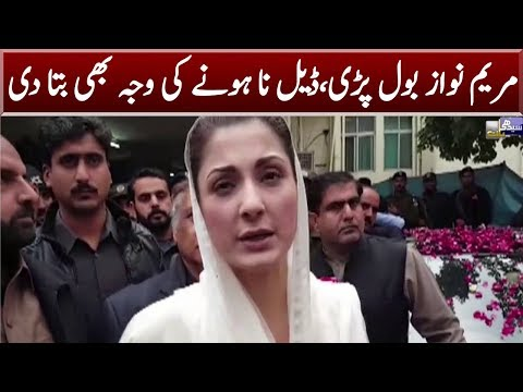 Maryam Nawaz New Statement | Reality Exposed of Deal | Neo News