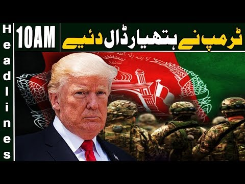 Neo Headlines | 10:00AM | 06 February 2019 | Neo News