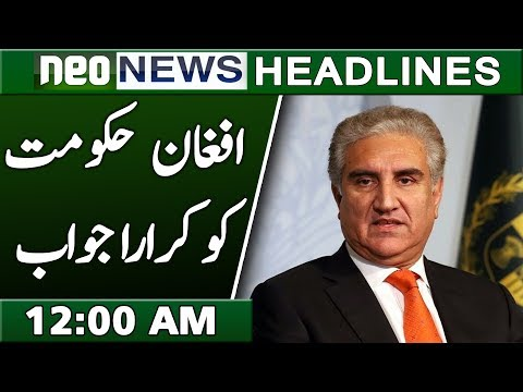 Strong Reply to Ashraf Ghani | Neo News Headlines | 12 : 00 am | 8 February 2019