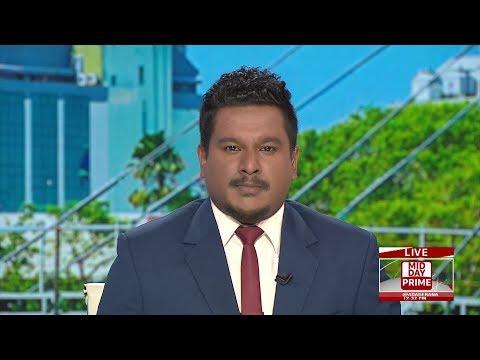 Ada Derana Lunch Time News Bulletin 12.30 pm – 2019.02.09