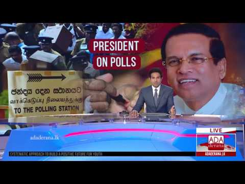 Ada Derana First At 9.00 – English News 09.02.2019