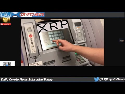 XRP ATM.. SEC Crypto Mom digital assets should be treated as a separate asset class.