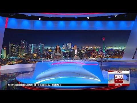Ada Derana First At 9.00 – English News 11.02.2019