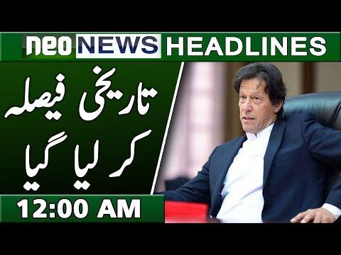 Historical Decision | Neo News Headlines | 12 : 00 am | 12 February 2019