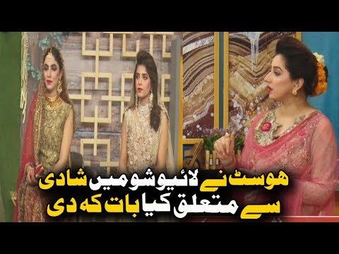 Neo Pakistan with Nabeeha Ijaz Khan | 15 February 2019 | Neo News