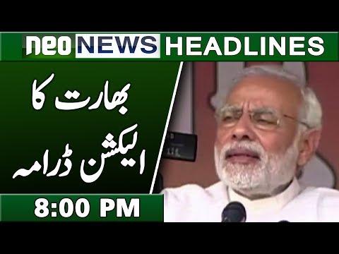 Narendra Modi Election Stunt | Neo News Headlines 8:00 PM | 15 February 2019