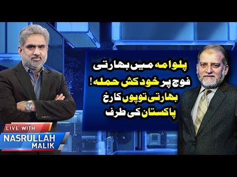 Live With Nasrullah Malik | 15 February 2019 | Full Program | Neo News
