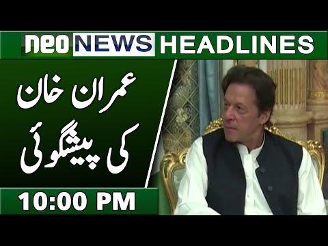 Imran Khan Predicts Saudi Prince Visit | Neo News Headlines 10:00 PM | 15 February 2019