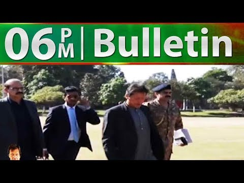 News Bulletin | 06:00 PM | 15 Feb 2019 | Neo News