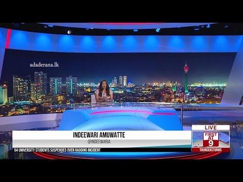 Ada Derana First At 9.00 – English News 15.02.2019