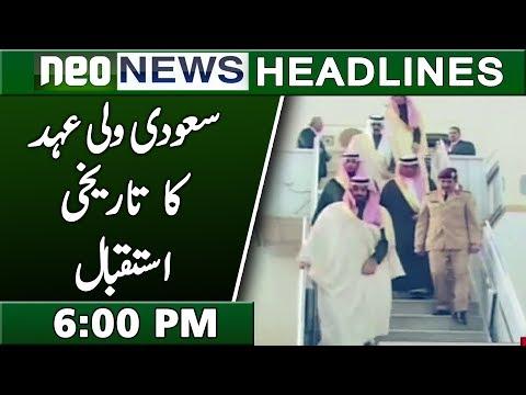 Saudi Wali Ahad In Pakistan | Neo News Headlines | 6 : 00 Pm | 17 February 2019