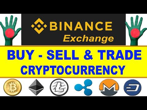 CryptoCurrency Exchange Bangla | CryptoCurrency Trading Bangla | Binance Exchange Bangla
