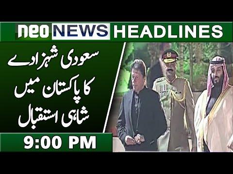 Imran Khan Welcome Saudi Crown Prince | Neo News Headlines | 9 : 00 Pm | 17 February 2019