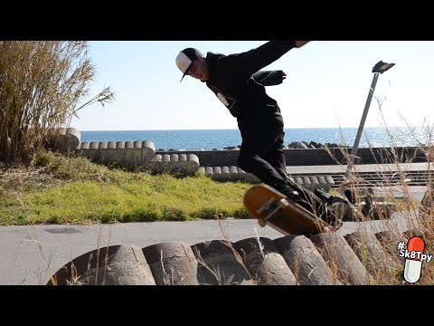 Wallride del Forum – BCN SPOTS, Skate Therapy ep.2