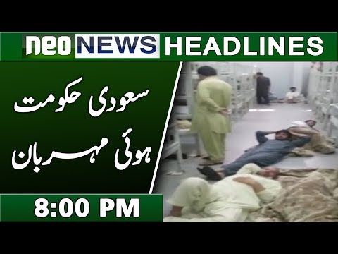Pakistani Prisoners in Saudi Arabia | | Neo News Headlines 8:00 PM | 18 February 2019