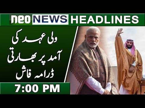 India, Pulwama & Saudi Crown Prince | | Neo News Headlines 7:00 PM | 18 February 2019 HD