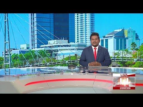 Ada Derana Lunch Time News Bulletin 12.30 pm – 2019.02.19