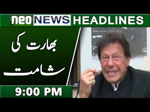Bharat Ki Chhitrol | Neo News Headlines 9:00 PM | 19 February 2019