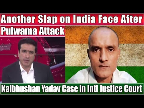 After Pulwama Another Slap on India's Face | Neo Special | Neo News