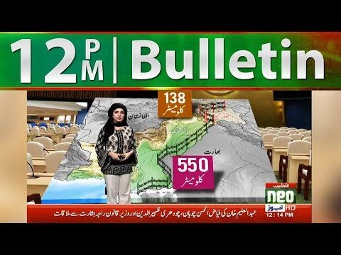 News Bulletin | 12:00 PM | 20 February 2019 | Neo News