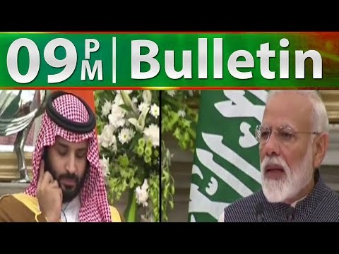 News Bulletin | 09:00 PM | 20 February 2019 | Neo News