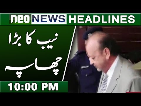 NAB Big Raid | Neo News Headlines 10:00 PM | 20 February 2019