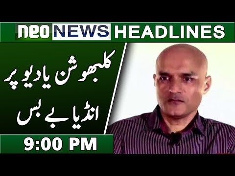 Kalbhushan Yadav & India | Neo News Headlines 9:00 PM | 20 February 2019
