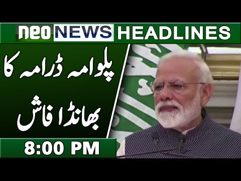 Indian Drama Exposed | Neo News Headlines 8:00 PM | 20 February 2019
