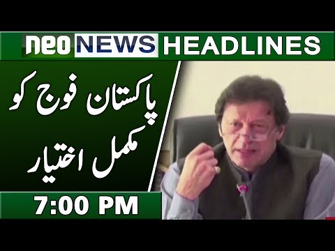 Pakistan Army Free Hand on India | Neo News Headlines 7:00 PM | 21 February 2019