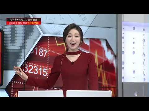 [고민해결! 스탁 솔루션] 엠씨넥스, SKC코오롱PI,이화공영,STX 중공업 外  /(증시, 증권)