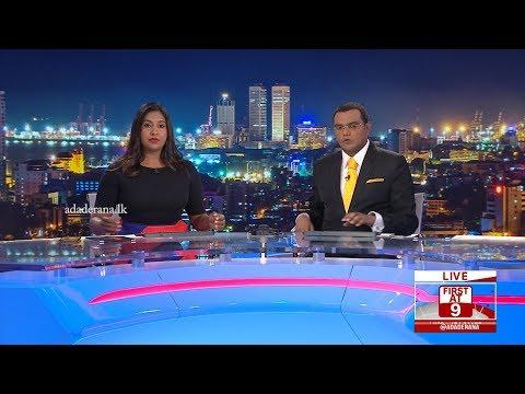 Ada Derana First At 9.00 – English News 22.02.2019