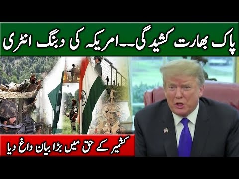 Donald Trump Shocking Statement in KASHMIR's Favour | Neo News