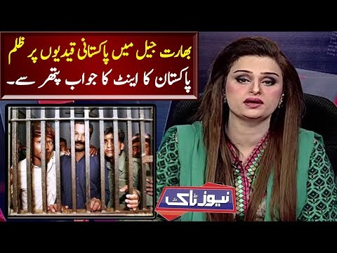 Finally Pakistan Take Action Against India | News Talk | Neo News