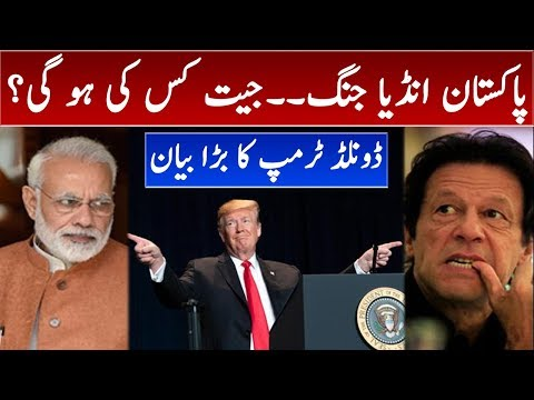Donald Trump Shocking Statement on Pakistan India Waar Situation   Neo News