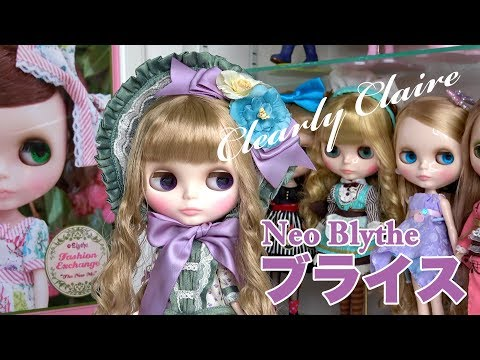 【ネオブライス人形】クリアリィ・クレア開封・2  【Neo Blythe】Clearly Claire