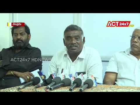 VRC Old Students Press Meet @ Nellore || ACT24X7HDNEWS