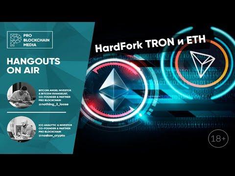 18+ Токены FET – Когда продавать / HardFork TRON и ETH / Facebook Coin