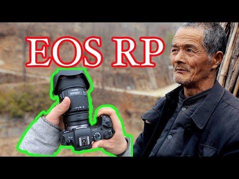 (实拍测试)佳能EOS RP上手实拍,跟索尼系列的相机到底有什么不一样?