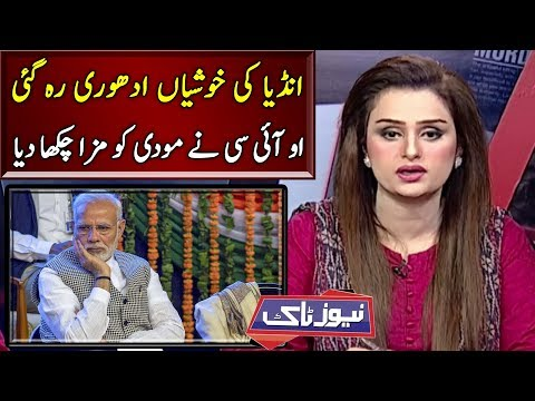 Failure of India in OIC   News Talk   Neo News