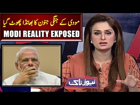 Real Story of Pulwama and Modi Exposed   News Talk   Neo News
