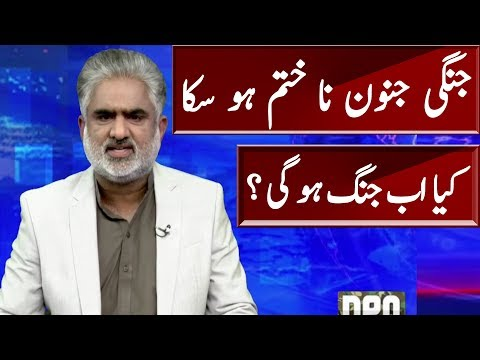 India Wish to Waar With Pakistan   Live With Nasrullah Malik   Neo News