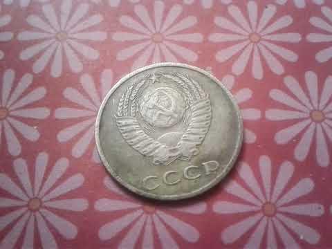 3 Kopecks 1970  Russia Coin