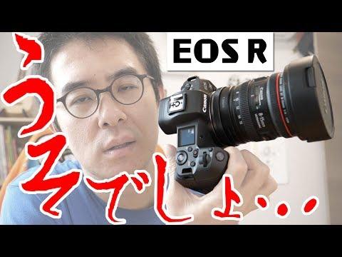 【悲報】EOS Rの動画クロップ機能、フルHDの60pでは使えないことが判明。
