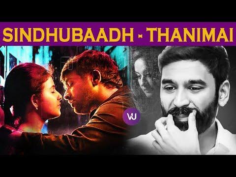 Sindhubaad Vs Thanimai | DCN 08.03.2019 | V4UMedia