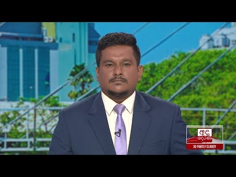 Ada Derana Lunch Time News Bulletin 12.30 pm – 2019.03.09