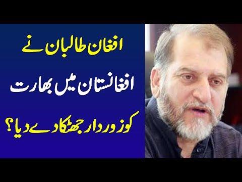 Orya maqbool jan harf e Raaz Progran on Neo News