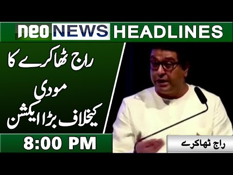 Modi Politics Will Not Remain Anymore | Neo News Headlines | 8:00 PM | 10 March 2019