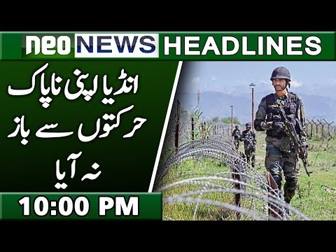 Indian Army Again Failed In Its Mission | Neo News Headlines | 11:00 PM | 10 March 2019