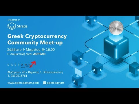 Greek Cryptocurrency Community meetup 9/03/2019 Sponsored by Stratis Platform