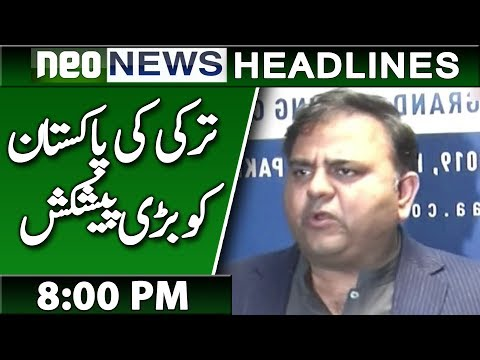 Fawad Ch Made Big Prediction For Pakistan | Neo News Headlines | 8:00 PM | 12 March 2019